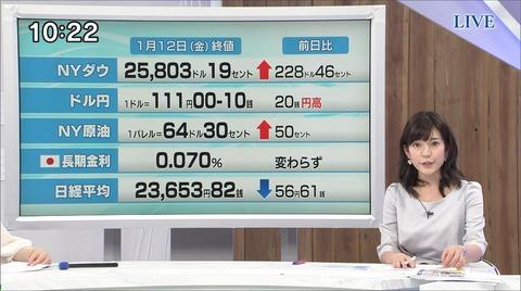 nishino18011304