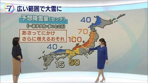 kikuchi18012424