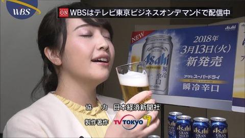 aiuchi18010907