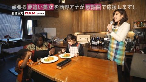 nishino18012203