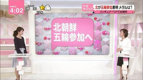 nakajima18010910