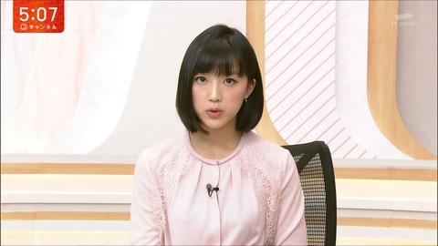 takeuchi18011708