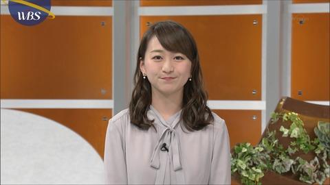katafuchi18011622