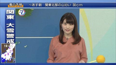 kikuchi18012215