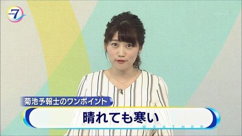 kikuchi18011821