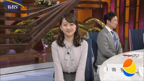 katafuchi18011605