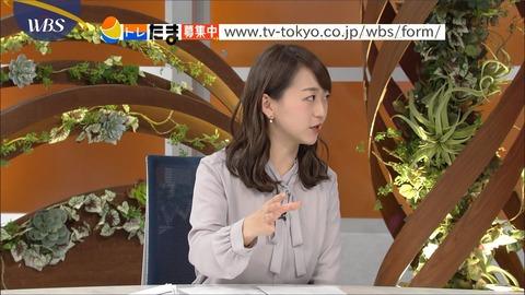 katafuchi18011618