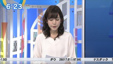 nishino18011906
