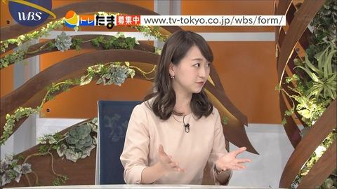 katafuchi18011516