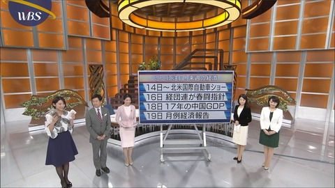 aiuchi18011210