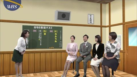 aiuchi18011203