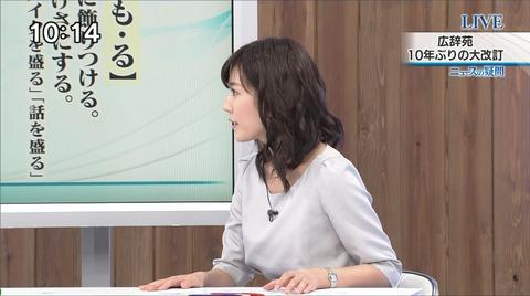 nishino18011303