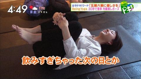 yamagata18011511