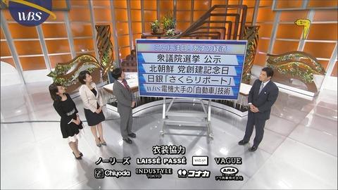 aiuchi17100908