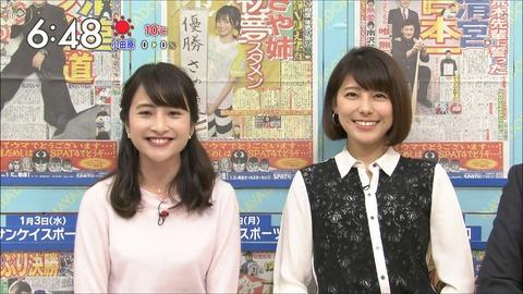 kamimura18010308