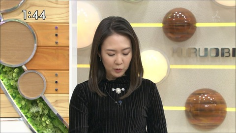 takahata18012204