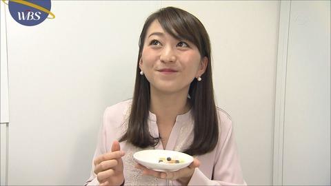 katafuchi18012313