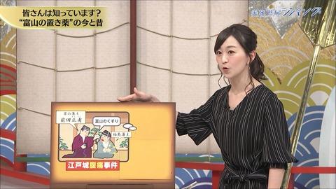 katafuchi18012204