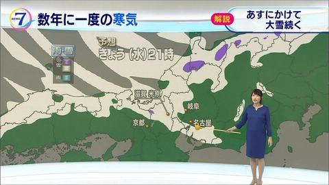 kikuchi18012404