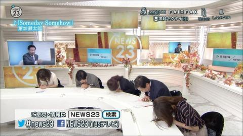minagawa17100917