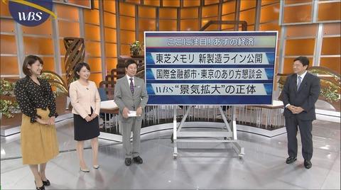 aiuchi17101211