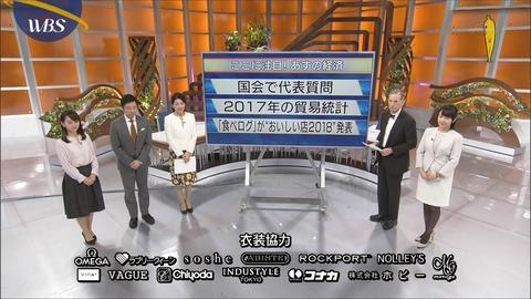katafuchi18012327