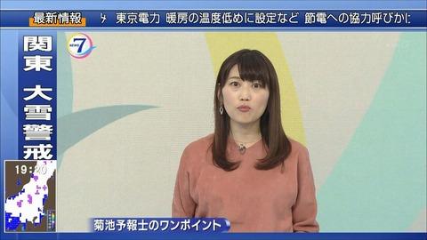 kikuchi18012219