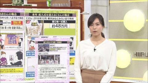 sasagawa18011202