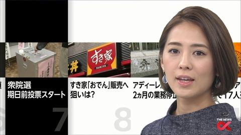 tsubakihara17101104