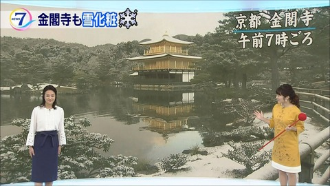 kikuchi17121401