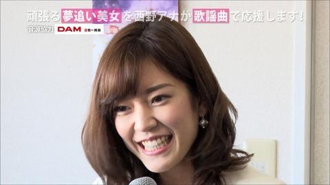 nishino18011506