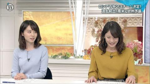 minagawa17101118
