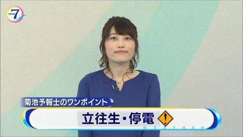 kikuchi18012435