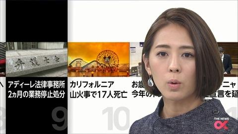 tsubakihara17101105