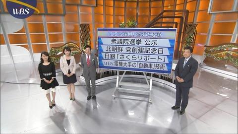 katafuchi17100916