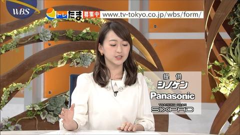 katafuchi18012218