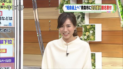 sasagawa18011807