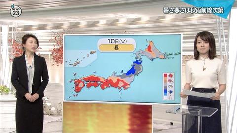 minagawa17100908