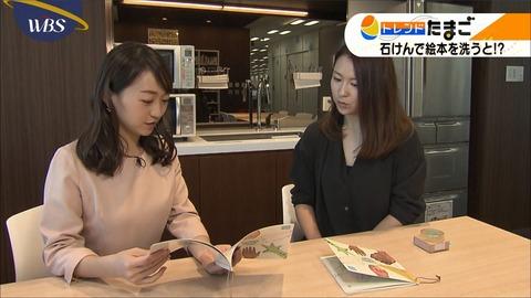 katafuchi18011513