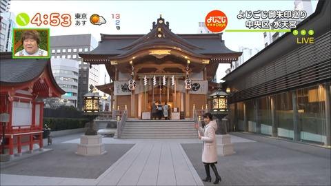 nishino18011504