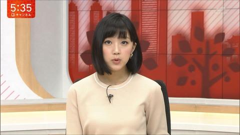 takeuchi18011903