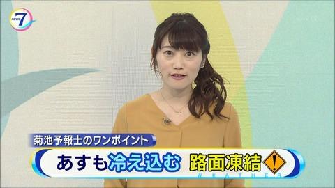 kikuchi17120613