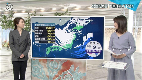 minagawa18012314