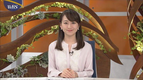 katafuchi18012301