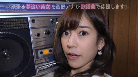 nishino18012201