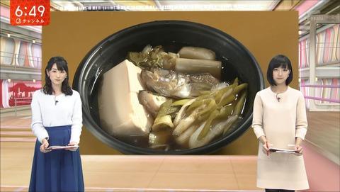 takeuchi18011909