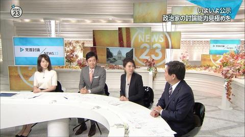 minagawa17100904