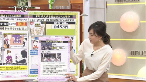 sasagawa18011201