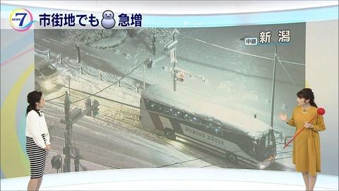 kikuchi18011101