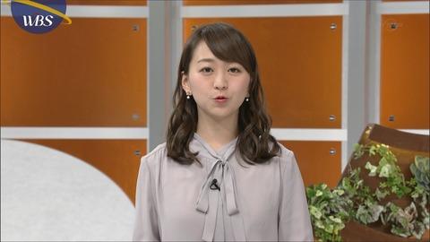 katafuchi18011621